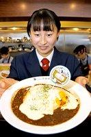 八日市南高産の豚肉や卵を使ったオムライス(東近江市)