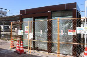 1200万円を投入してJR亀岡駅南側に設置される喫煙ブース(亀岡市追分町)