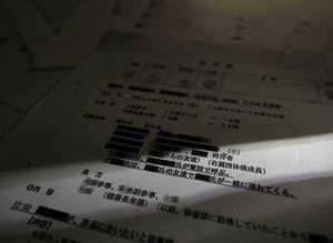 大津市が「廃棄した」とする職員の不当要求に関する詳細報告書。同伴者に「右翼団体構成員」と記されている(画像の一部を加工しています)