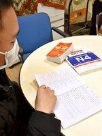 日本語教室の休止で学習の遅れを心配するベトナム人技能実習生。受講者からは今後の生活に不安の声を漏らす人もいる(八幡市内)