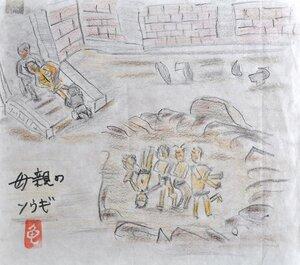 中国・撫順の難民収容所内で亡くなった母親の遺体を死体置き場に運ぶ様子を描いた黒田さんの絵