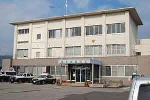滋賀県警木之本署