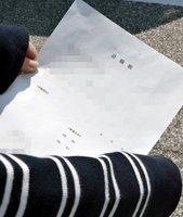 滋賀県の女性が会社から提出を求められた退職届の用紙=画像の一部を加工しています