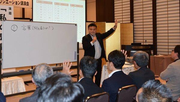京都のサッカー指導者向けの講演会で「監督論」を語る湘南監督時代のチョウ氏(京都市下京区)