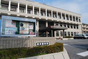 滋賀県警長浜警察署