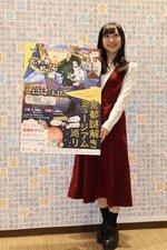 謎解きクイズの体験会に参加した森嶋さんとPRポスター(京都市東山区・漢字ミュージアム)