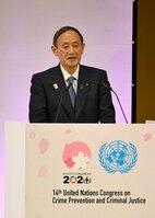 【資料写真】菅義偉首相(2021年3月7日、京都市左京区)