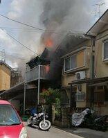 炎を上げて燃える民家(京都市伏見区)=読者提供
