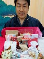 京都の土産物を福袋形式で詰め合わせた「京都ふっこう復袋」(京都市下京区)