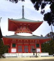 【資料写真】高野山の根本大塔(和歌山県)