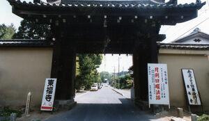 【資料写真】東福寺南大門(2014年)
