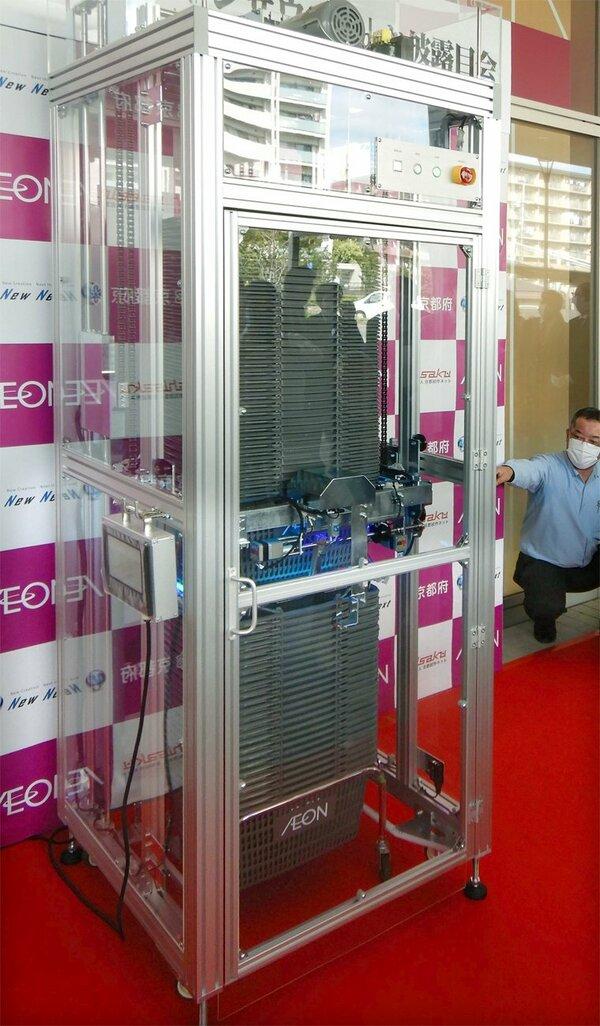 買い物かごを自動で除菌できる装置「ジョキンザウルス」の試作機。買い物かごを紫外線で除菌する(京都市南区)