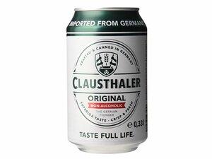 ノンアルコールビールのクラウスターラー