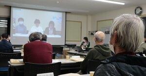 六原連合自治会では、町内会議でもズームが活用されている(2020年11月12日、京都市東山区のやすらぎ・ふれあい館)