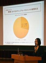 ハラスメントが起こる背景や影響について説明する内藤さん(大津市・県庁)