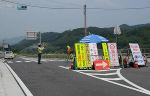 通行止めになっている国道163号(木津川市山城町)