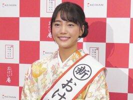 7代目「おけいはん」に決まった中川可菜さん
