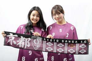 サンガとSOU・SOUがコラボしたTシャツとタオルマフラー