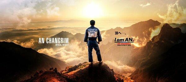 安昌林の公式ホームページ
