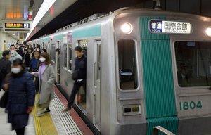 【資料写真】京都市営地下鉄