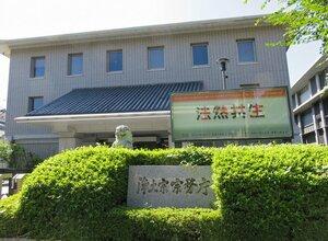 浄土宗宗務庁(京都市東山区)