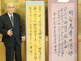 寄贈した作品への思いを語る安達さん(福知山市役所)