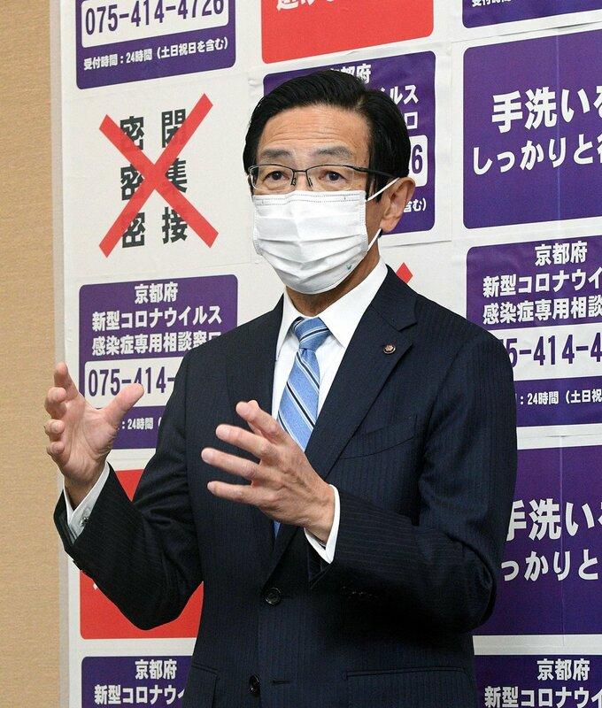 京都 緊急 事態 宣言