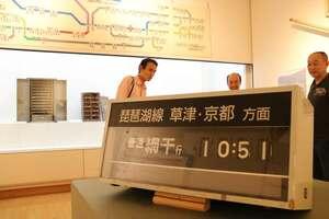 開業130年を迎えたJR能登川駅で使われていた表示板や時刻表(東近江市山路町・能登川博物館)