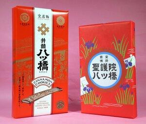 井筒八ッ橋本舗の商品(左)と聖護院八ッ橋総本店の商品