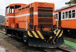 青森県五戸町に戻ることになったディーゼル機関車「DC351」(昨年3月、与謝野町滝・加悦SL広場)
