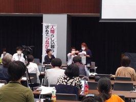 コロナ禍の深刻な影響が報告された集会(東京都内)