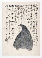明治期に描かれたとみられる「尼彦(アマビコ)」の図=湯本豪一記念日本妖怪博物館(三次もののけミュージアム)蔵