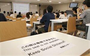 後期の授業が開始された教室。座席には張り紙がされ、学生は間隔を空けて座った(17日、京都市右京区・京都先端科学大)