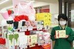 19日から京都市などのセブン―イレブンで販売が始まる京土産を集めた母の日ギフト(京都市中京区)