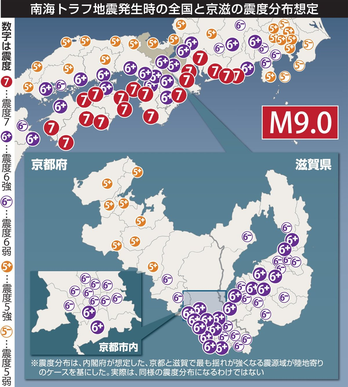 予想 南海 トラフ 地震 いつ頃起こる?南海トラフ地震を予想する