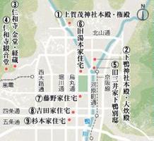 京の夏の旅文化財特別公開の公開場所