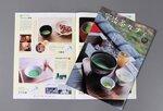 新たな認定店を含めて紹介している「宇治茶カフェガイドブック2021」