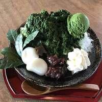 石寺の茶畑をモチーフにしたかき氷「~まるで茶畑~茶源郷濃茶氷」