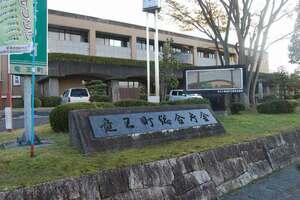 竜王町総合庁舎