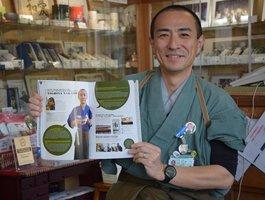 マレーシアで出版された日本の観光雑誌に取り上げられた中坊さん。日本茶の魅力を紹介している(京田辺市普賢寺・舞妓の茶本舗)