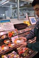 ラグビーワールドカップで話題になった「北出丼」を販売するスーパー(東京都府中市)