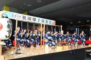 祇園囃子を演奏する南観音山保存会のメンバー(京都市下京区・JR京都駅前)