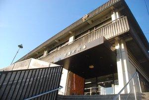 笠置町役場