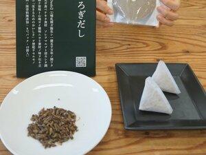 京都市上京区の「BugMo(バグモ)」(京都市上京区)