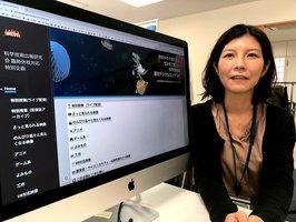 子ども向けの科学コンテンツを集めたサイト。京都大の高宮さんがトップ画面のイラストを手掛けた(京都市左京区・京都大)
