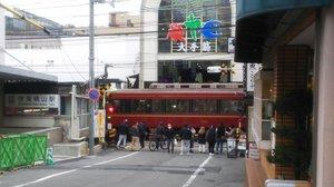 人身事故を起こしたとみられる特急電車(2021年1月5日午後3時44分、京都市伏見区・京阪伏見桃山駅付近)
