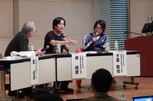文学について語り合う(右から)千葉雅也さん、岸政彦さん、西成彦さん(京都市北区・立命館大)