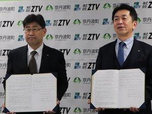 基本合意書に署名した太田町長(右)とZTVの田村社長(2020年12月8日)