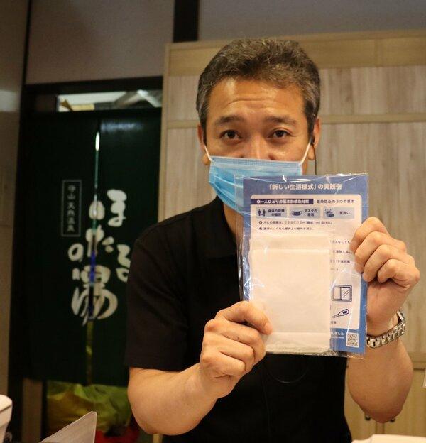 寄付 政府 マスク アベノマスクを寄付しよう!愛知の寄付先まとめ【新型コロナ応援】
