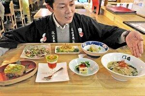 寒天をテーマにした料理が楽しめる「うまいもんバトル」ではさまざまな寒天料理が楽しめる(京都市伏見区・伏水酒蔵小路)
